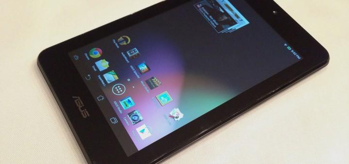 1392758224544 720x340 - Test de la tablette Asus Memo Pad HD 7