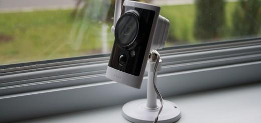 1406218416535 520x245 - La caméra sans fil DCS-2330L de D-Link